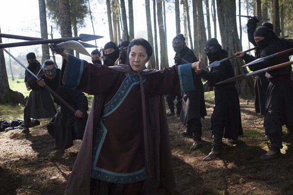 Crouching Tiger, Hidden Dragon (Chinese)