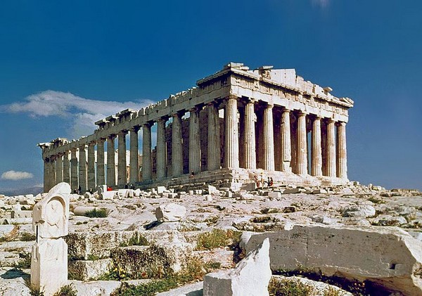Parthenon Oldest Buildings